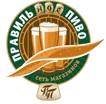 Правильное пиво